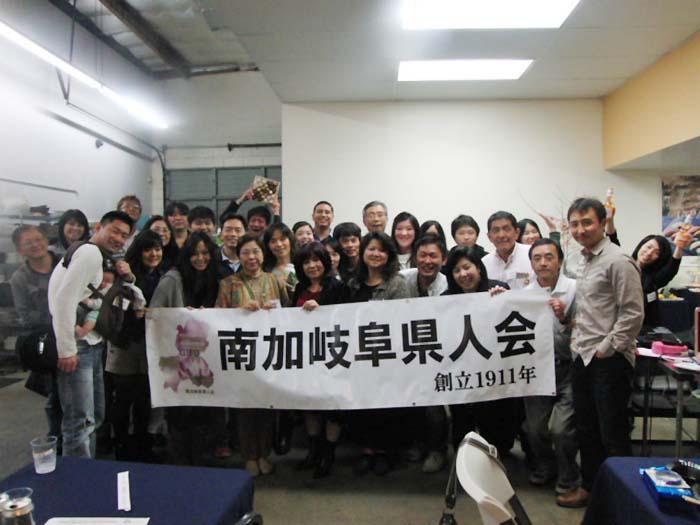 2015年の新年会に集まった南加岐阜県人会の会員