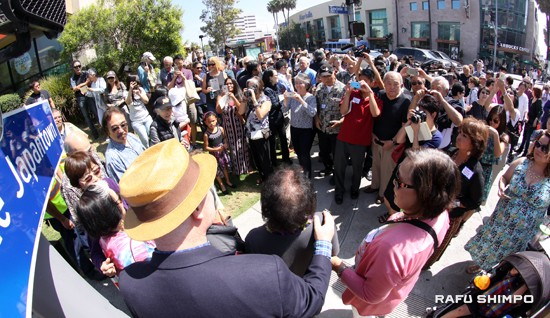 There was a large turnout at the corner of Olympic and Sawtelle.