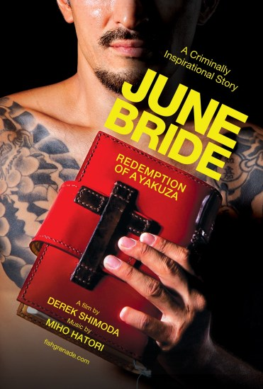 june bride poster