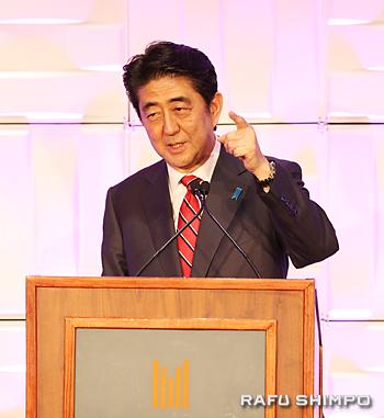 昼餐会で「新生日本を見に来て下さい」と話す安倍首相