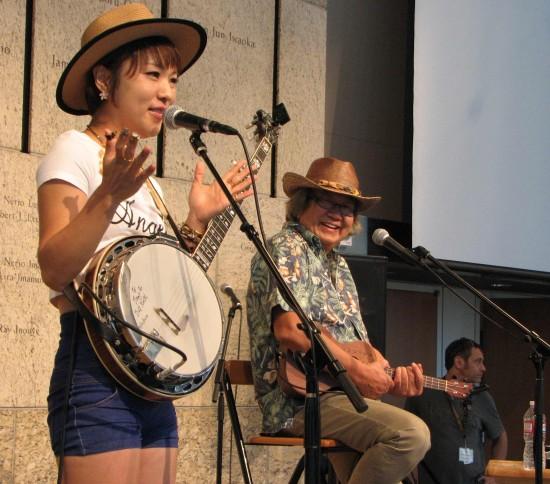 Banjo Ai performed