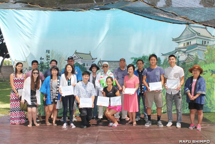 和歌山県人会から奨学金を受け取った今年の受領者とその家族ら