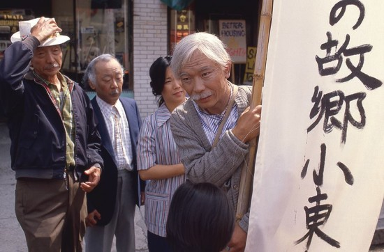 """From right: Mako, Saachiko, Pat Morita and Tad Horino in a scene from """"Hito Hata: Raise the Banner."""" (Visual Communications Photographic Archive)"""