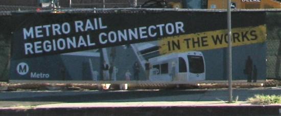 metro sign1