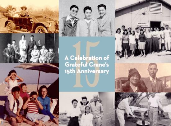 Grateful Crane's musical performances span more than a century of community history. (Photos courtesy John Nishio family)