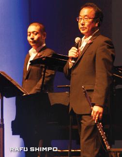 Masayuki Hirahara (piano) and Nori Ito (flute) gave a musical tribute.