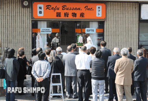 Guests, including local leaders and former staff members, gather at the store's new location in Honda Plaza. (NAO NAKANISHI/Rafu Shimpo)