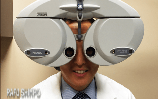 Dr. Gregory Kame, a second-generation optometrist, has run Los Angeles EyeCare Optometry Group since his father Roger's passing in 2000. His practice moved to Second Street in 2013 where they've seen an increase in new patients, as well as continued support by Japanese American patients. (MARIO G. REYES/Rafu Shimpo)