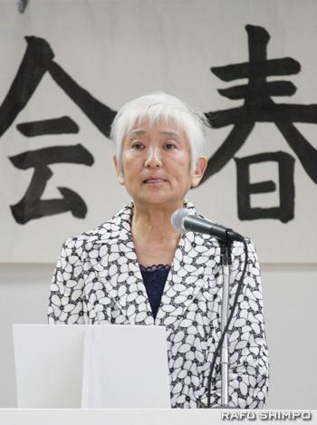 2年前に入会し無号の部で本宮三香作「荒城の月」を吟じた吉田玲子さん