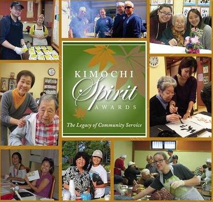 kimochi spirit awards