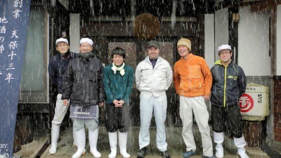 British expatriate Philip Harper (center) with other members of Kinoshita Brewery in Kyoto.  (© 2015 Wagamama Media LLC)