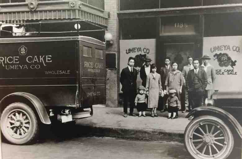 Umeya Rice Cake Co. was founded in 1924 on Weller Street in Little Tokyo. (Courtesy LTHS)