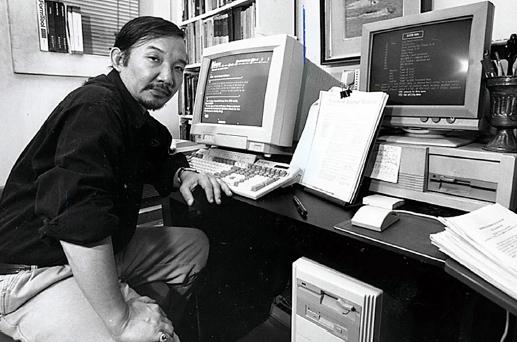 Kiyoshi Kuromiya in ACT UP, 1992.  (philly.com)