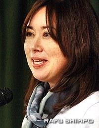 Kara Miyagishima of the National Park Service