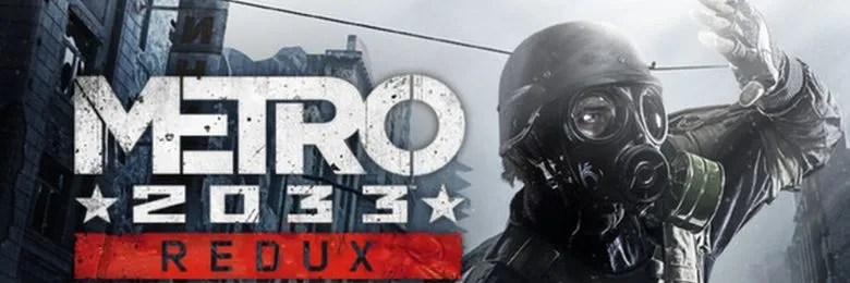 Photo of METRO 2033 REDUX