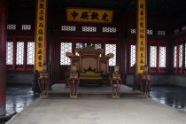 Trône du Palais de l'Harmonie préservée