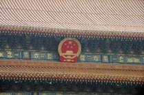 La Cité Interdite est représentée sur le blason de la Chine