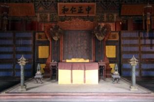 Le trône du palais de la Nourriture du Caractère