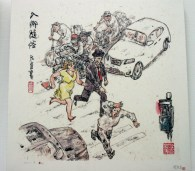 Le code de la route chinois