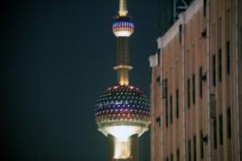 Pearl Tower, tour de télévision inaugurée en 1995