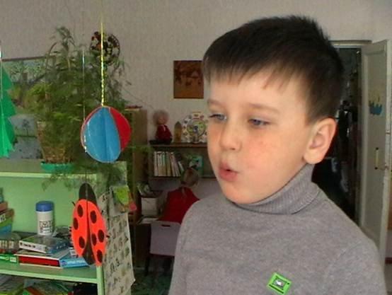 Игры для развития речевого дыхания у дошкольников