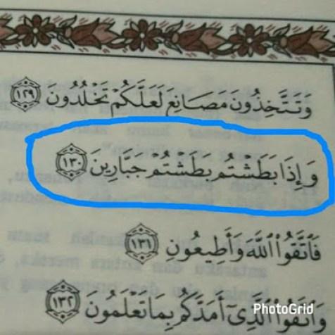 Doa sakit lutut dari surah Surah Asy-Syuaraa