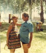 פנינה וחנניה - פיקניק בכנרת 1976