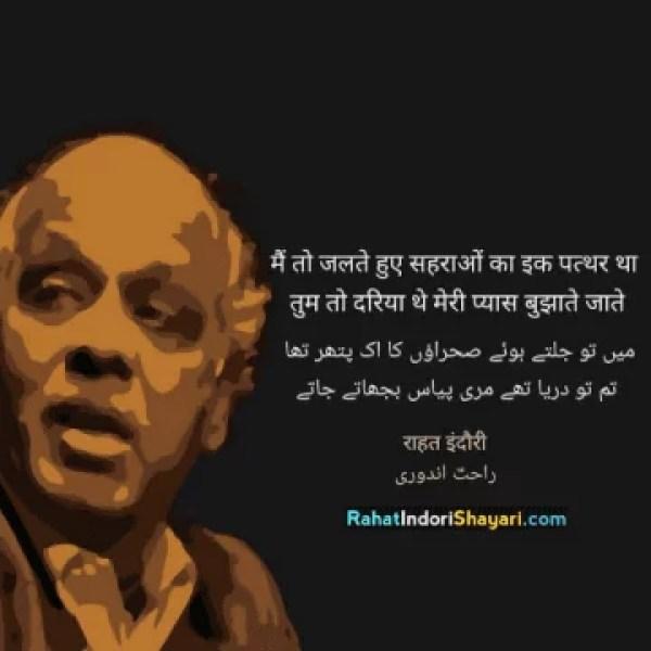 2 lines shayari,hindi shayari 2 lines,,2 lines shayari in hindi ,2 lines shayari hindi,2 line shayari hindi