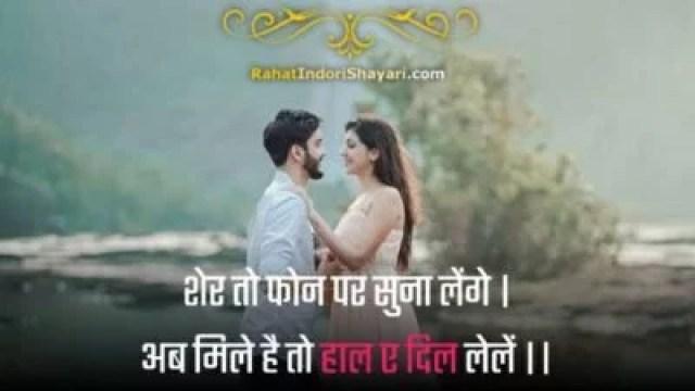 Shero shayari in hindi