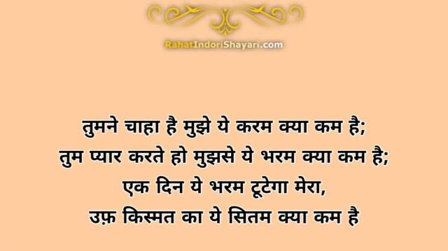 Gulzar Shayri in hindi