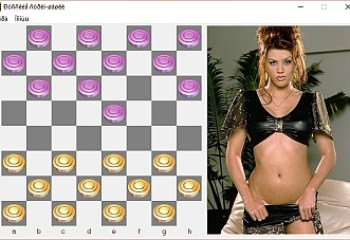 Russian Checkers strip Draughts naked