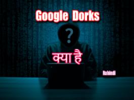 google dorks full information