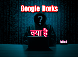 google dorks full information