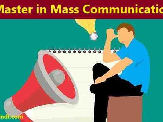 Master in Mass Communication