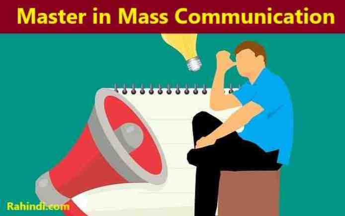 Master in Mass Communication