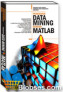 Data Mining dg Matlab