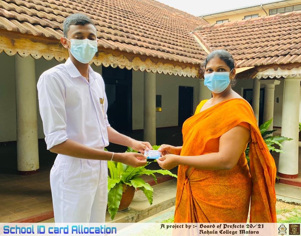 Rahula-College-Identity-card-19