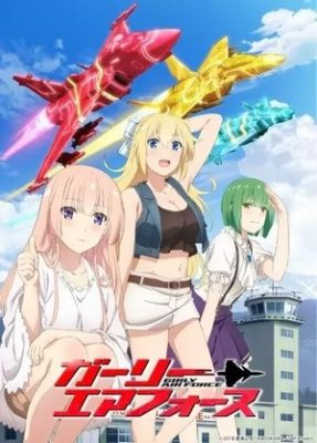 Girly Air Force BD Subtitle Indonesia