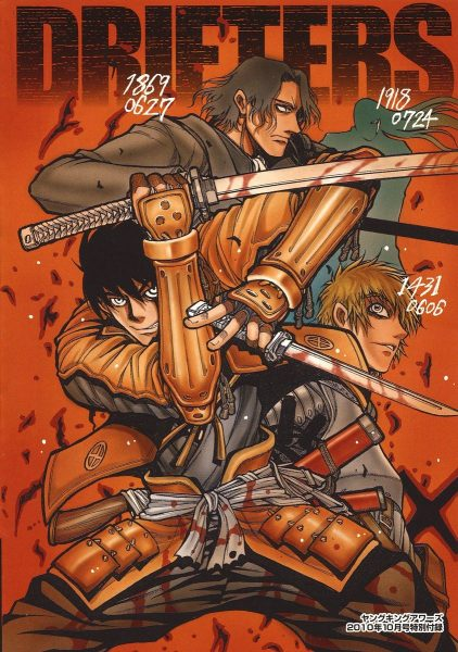 Drifters BD Subtitle Indonesia