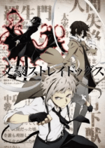 Bungou Stray Dogs BD Subtitle Indonesia