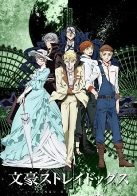 Bungou Stray Dogs 2 BD Subtitle Indonesia