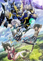 Knight's & Magic BD Subtitle Indonesia