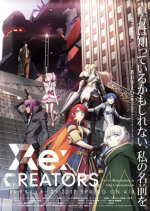 Re:Creators BD Subtitle Indonesia