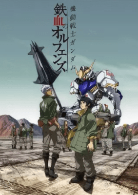 Mobile Suit Gundam: Iron-Blooded BD Orphans Subtitle Indonesia