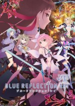 Blue Reflection Ray Subtitle Indonesia