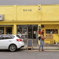 Travel Diary: Trip to South Korea Part 4 - DIY Goblin K-Drama Tour