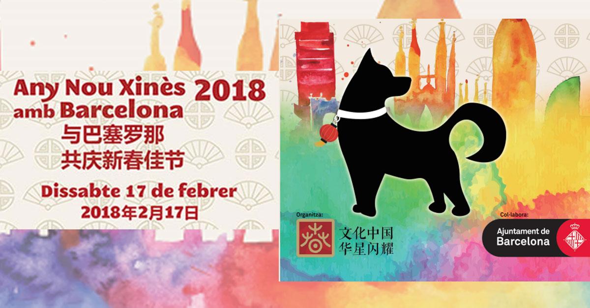 Celebración del Año Nuevo chino en Barcelona