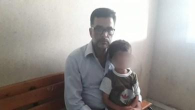 صورة أم تأخد طفلها الذي يبلغ من العمر ثلاث سنوات لعشيقها لكي يغتصبه بالعرائش