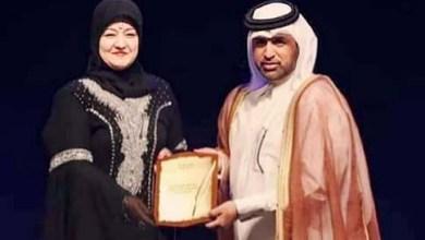 صورة الأديبة د.سناء الشعلان تحصل على جائزة كتارا للرّواية العربية في دورتها الرّابعة