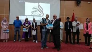 صورة تميز وتألق بحفل افتتاح الصالون الثقافي لطنجة الكبرى